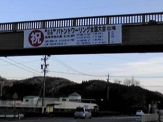 バトントワーリング全国大会!銀賞受賞_d0010630_10173073.jpg