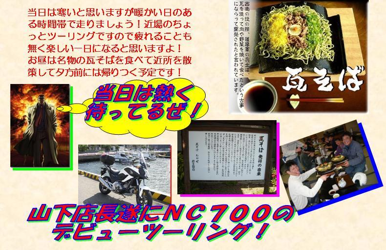 f0056935_2003448.jpg
