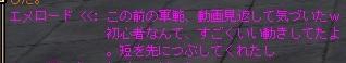 b0182136_19341237.jpg