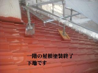 一週間ぶりの塗装作業_f0031037_21242688.jpg