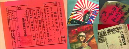 日本版アニメ「巨人の星」は戦争・徴兵を正面から描いた。リメイク版は?_c0024539_0571678.jpg