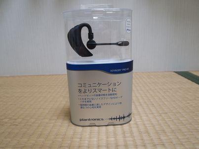 2代目Bluetoothヘッドセット_d0079440_20182313.jpg