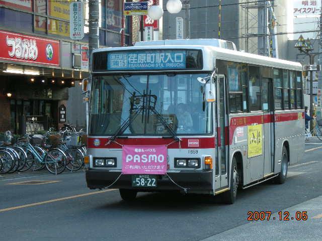 東急バスノート写真館