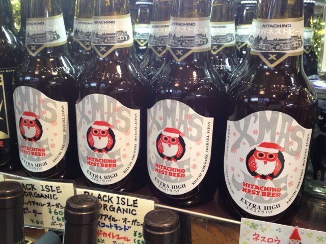 常陸野ネスト瓶ビールクリスマスラベル(エキストラハイ)登場!ネスロウがサンタ帽かぶってます♪_c0069047_16434393.jpg