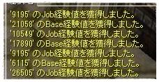 b0149151_17551429.jpg
