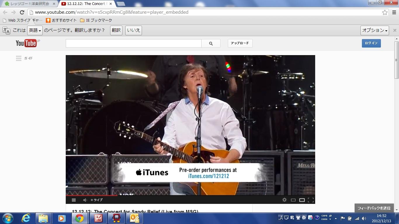 2012-12-14 ビートルズ&ストーンズ関連のお買い物 _e0021965_23102991.jpg