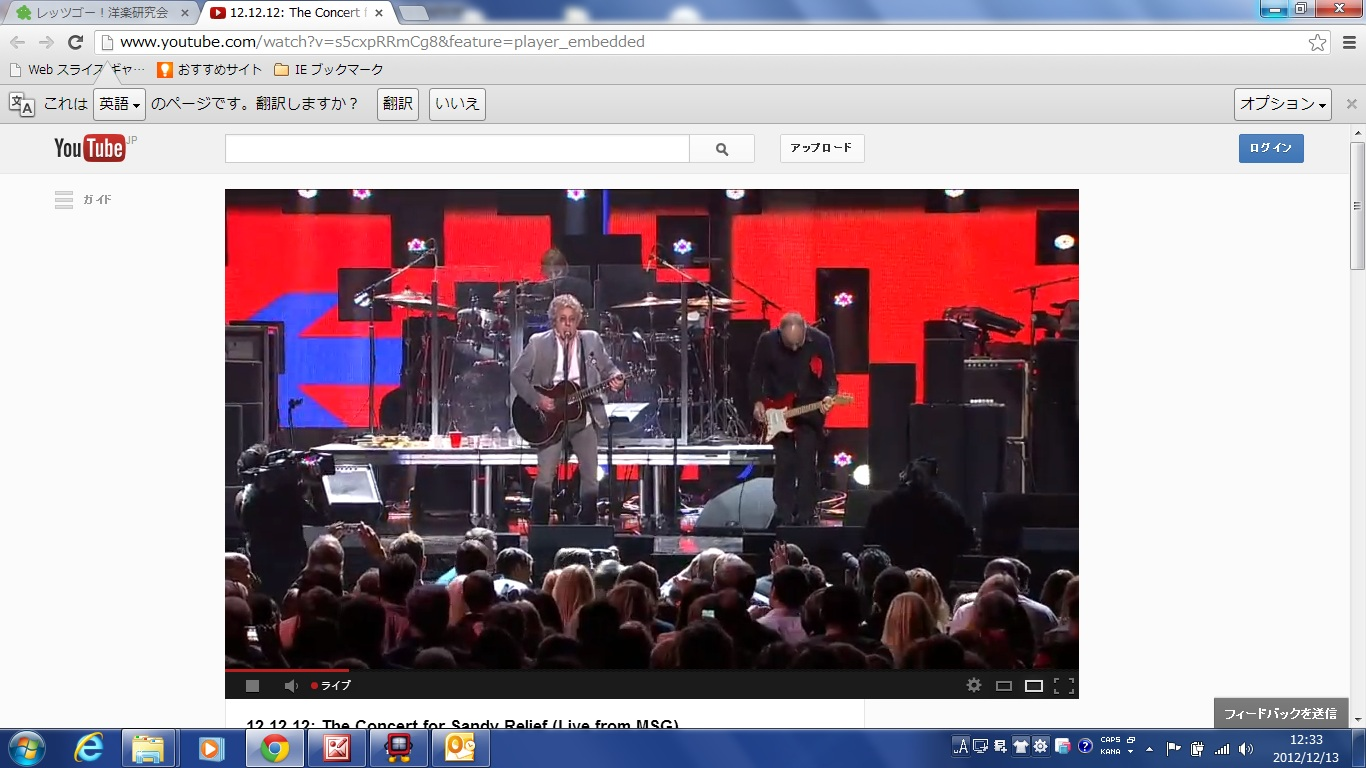 2012-12-14 ビートルズ&ストーンズ関連のお買い物 _e0021965_23115820.jpg