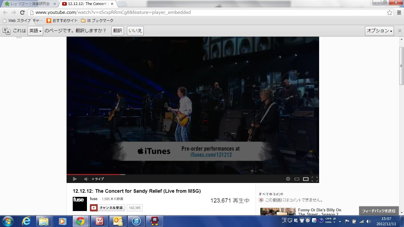 2012-12-14 ビートルズ&ストーンズ関連のお買い物 _e0021965_2311850.jpg