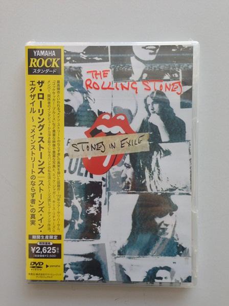2012-12-14 ビートルズ&ストーンズ関連のお買い物 _e0021965_2393451.jpg