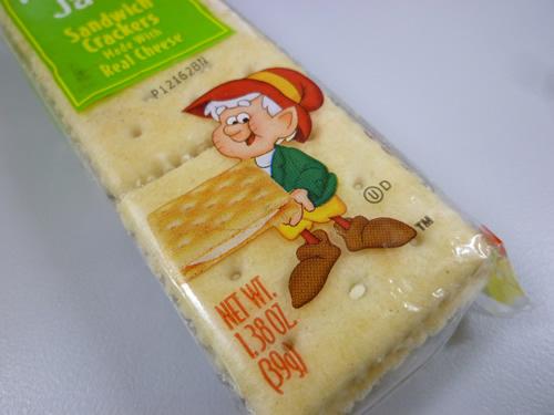 Keebler sandwich crackers_c0152767_21433830.jpg