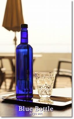 お水を美味しく_c0243369_11432219.jpg