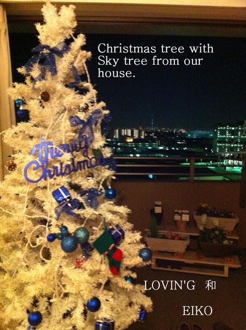クリスマスツリー_a0210776_2041441.jpg