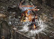 e0175578_20115515.jpg