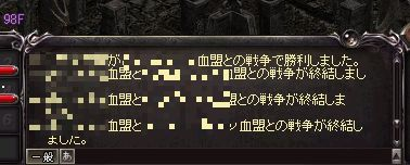 e0175578_20123793.jpg