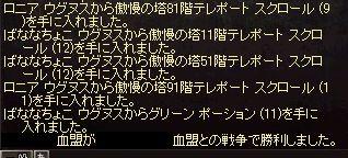 e0175578_20131121.jpg