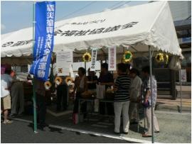 岐阜県 瑞浪市生活学校【活動報告】_a0226881_1031236.jpg