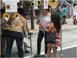 岐阜県 瑞浪市生活学校【活動報告】_a0226881_10312632.jpg
