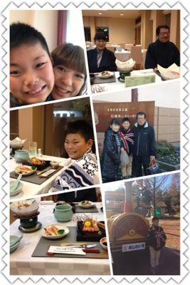 家族旅行  ①_e0231482_22484937.jpg