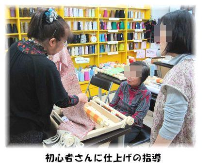 「織音座」5日目☆張って笑って♪笑って織って♪ ~札幌店~_c0221884_23281738.jpg