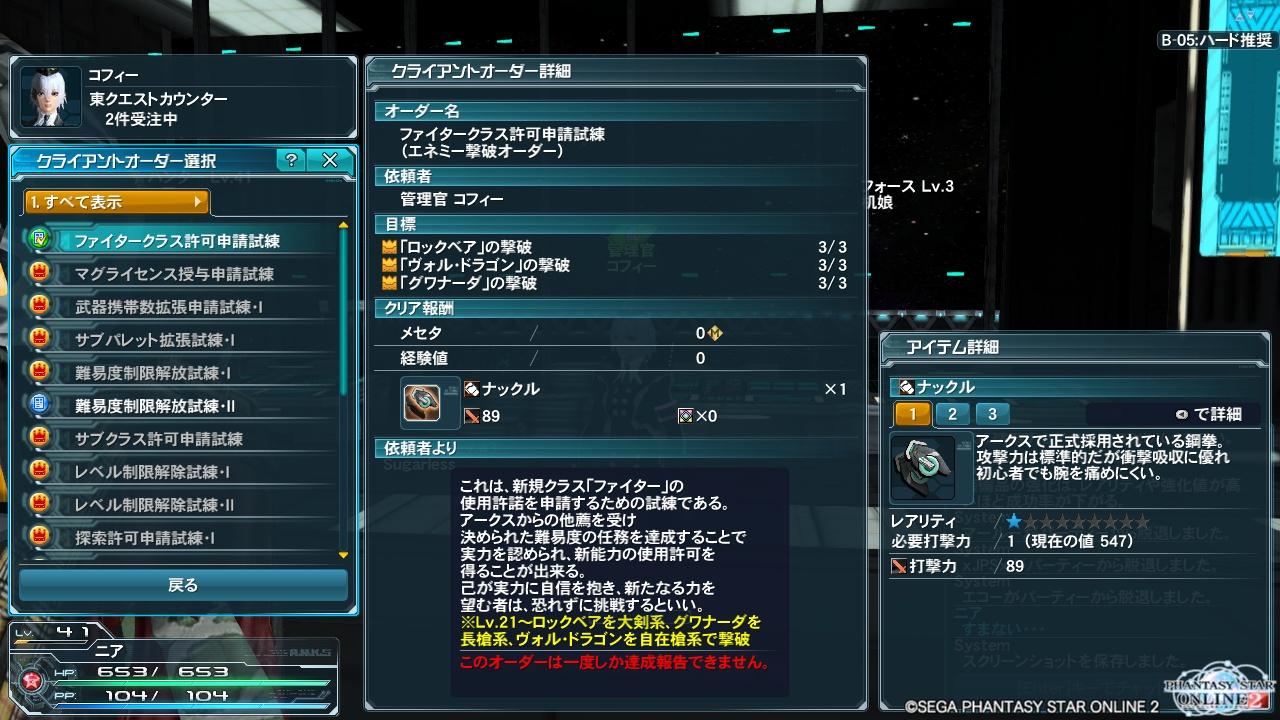 b0091585_1163150.jpg