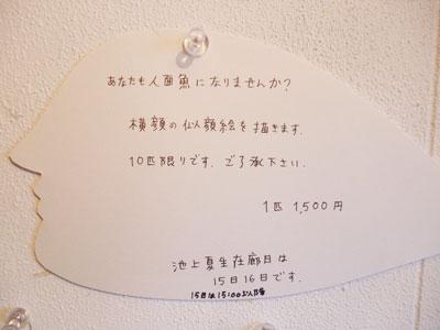 d0123492_1921192.jpg