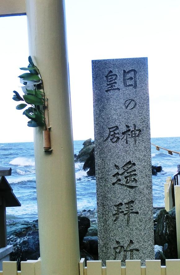 伊勢神宮 新穀感謝祭 ①_c0125702_101363.jpg