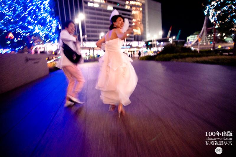 12/1 走る結婚式_a0120304_329281.jpg