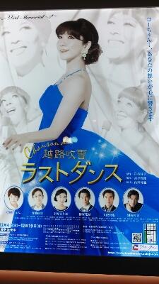 演劇観賞~☆_d0265309_23591851.jpg