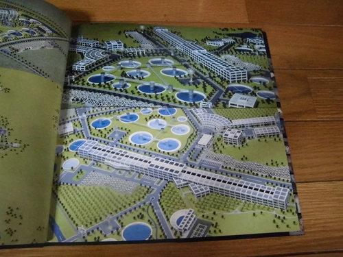 建築・デザイン作品集 「川口の空間美」_f0141310_7574881.jpg