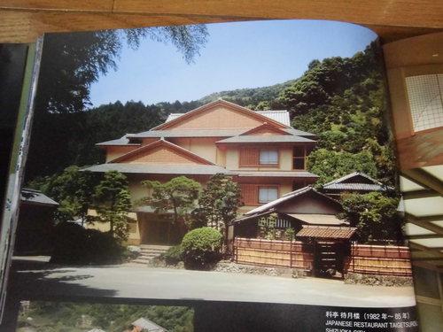 建築・デザイン作品集 「川口の空間美」_f0141310_7584763.jpg