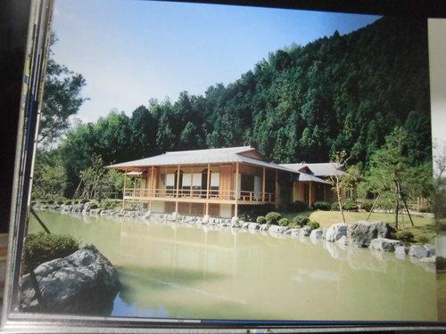 建築・デザイン作品集 「川口の空間美」_f0141310_7591435.jpg