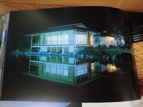 建築・デザイン作品集 「川口の空間美」_f0141310_7592464.jpg
