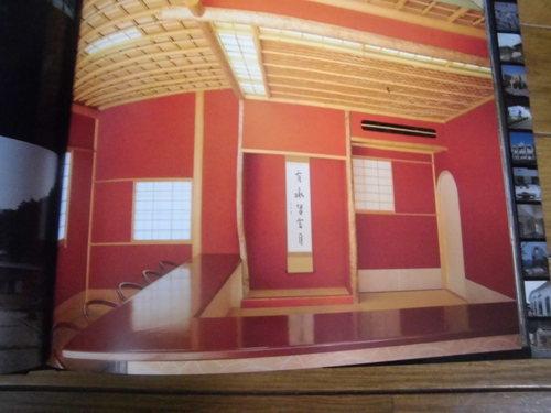 建築・デザイン作品集 「川口の空間美」_f0141310_7593362.jpg