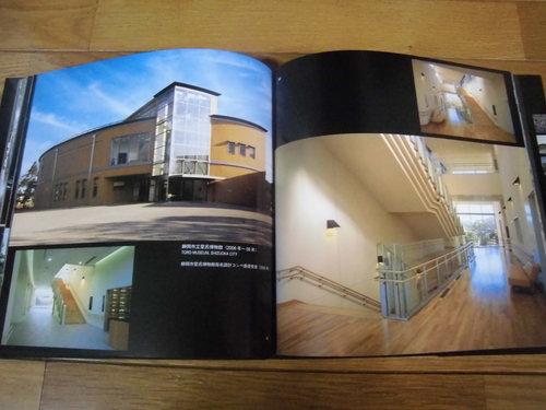 建築・デザイン作品集 「川口の空間美」_f0141310_759543.jpg