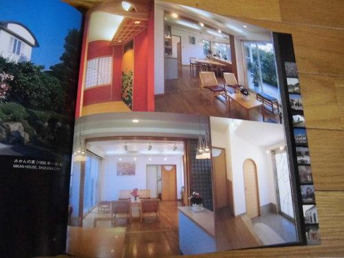 建築・デザイン作品集 「川口の空間美」_f0141310_801351.jpg