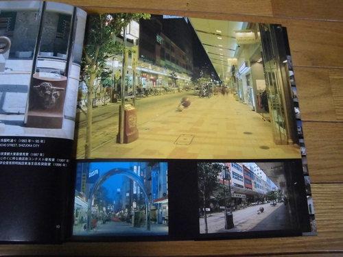 建築・デザイン作品集 「川口の空間美」_f0141310_803271.jpg