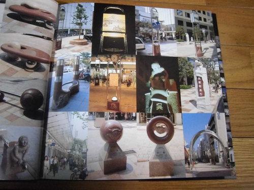 建築・デザイン作品集 「川口の空間美」_f0141310_804329.jpg