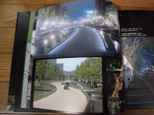 建築・デザイン作品集 「川口の空間美」_f0141310_81119.jpg