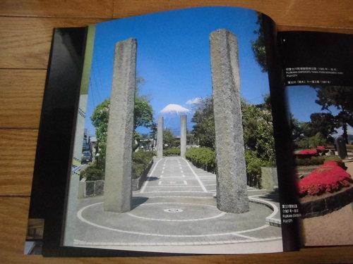 建築・デザイン作品集 「川口の空間美」_f0141310_812032.jpg