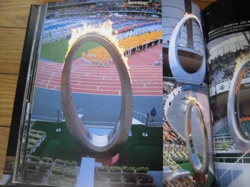 建築・デザイン作品集 「川口の空間美」_f0141310_81595.jpg