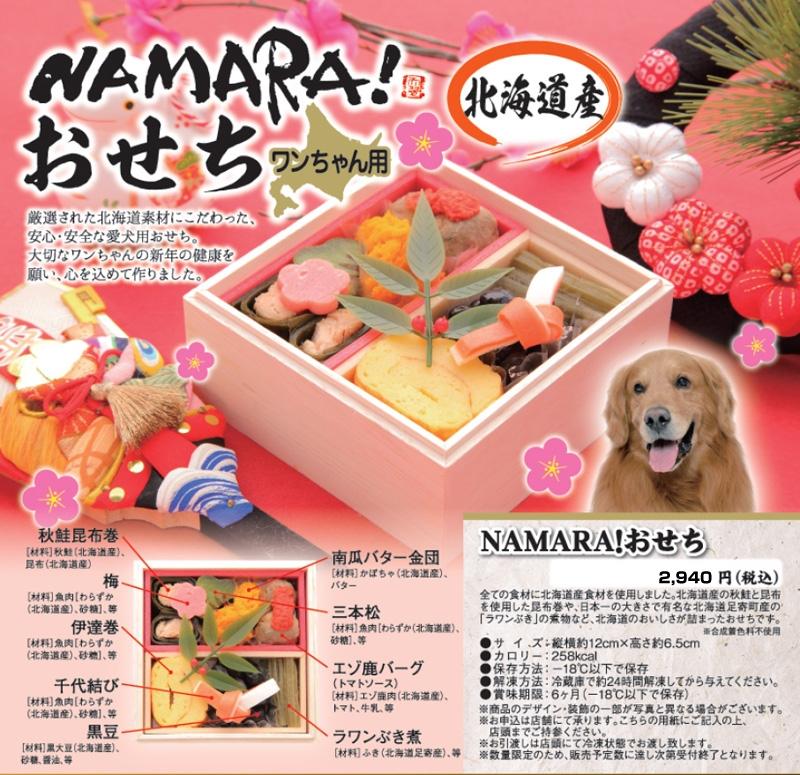 ★☆クリスマスケーキ&おせち☆★_d0060413_2131611.jpg