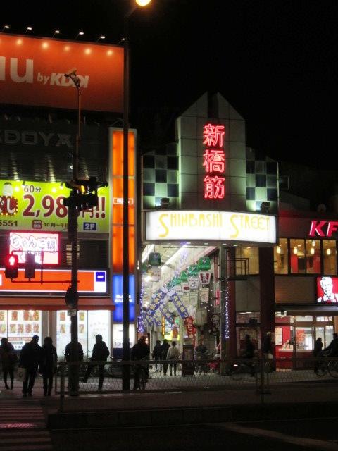 大阪出張報告 & more..._f0191324_8161765.jpg