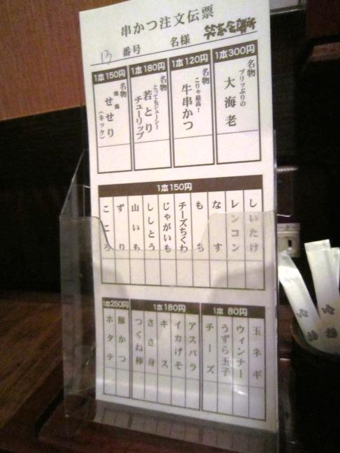 大阪出張報告 & more..._f0191324_819448.jpg
