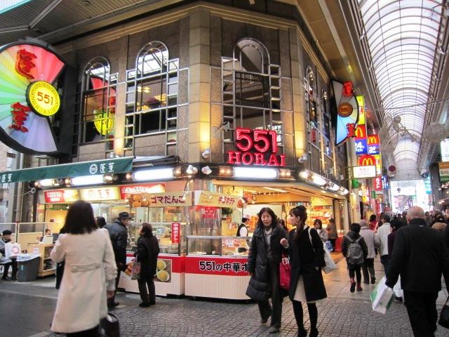 大阪出張報告 & more..._f0191324_8203943.jpg