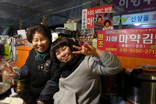 韓国の冬――寒いから温かい旅_d0046025_0141820.jpg