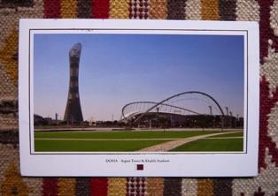 post card from DOHA_e0230141_12592860.jpg