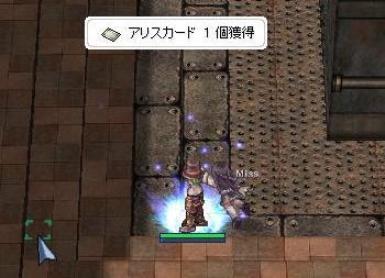 a0051043_2239491.jpg