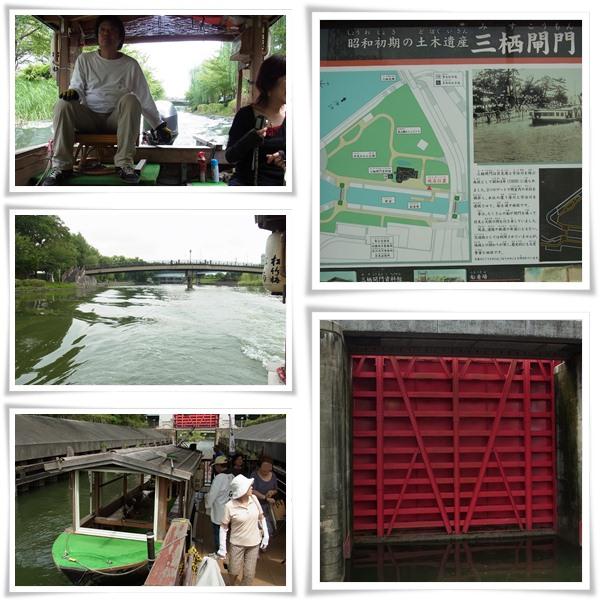 Kyoto会 - 2012 夏の陣 Ⅱ_b0025947_18424561.jpg