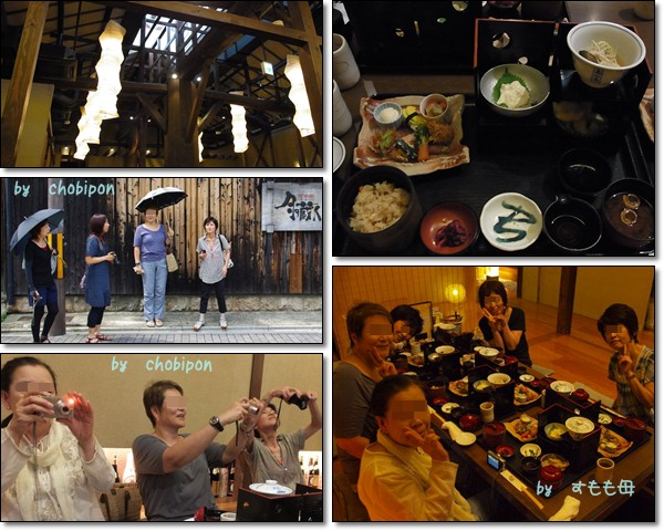Kyoto会 - 2012 夏の陣 Ⅱ_b0025947_19584286.jpg