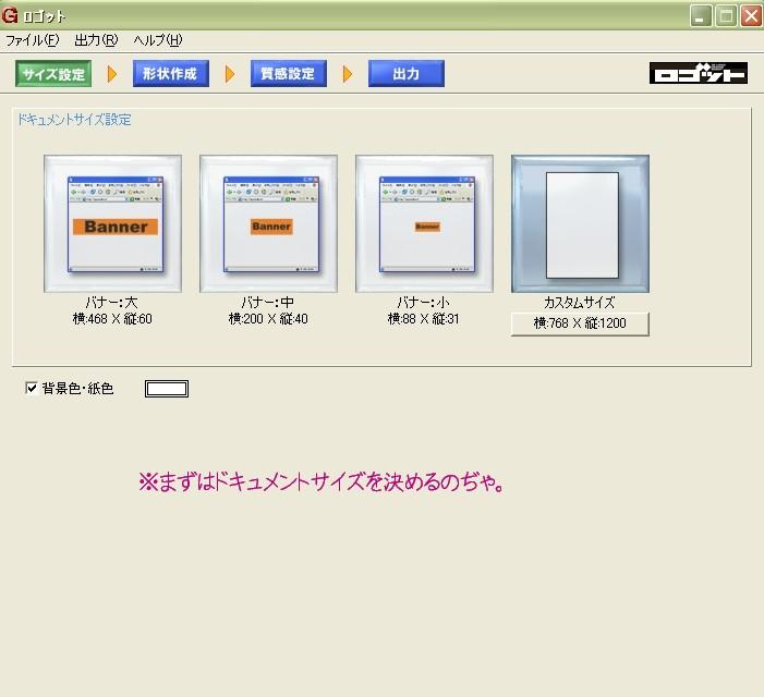 b0232447_16425523.jpg